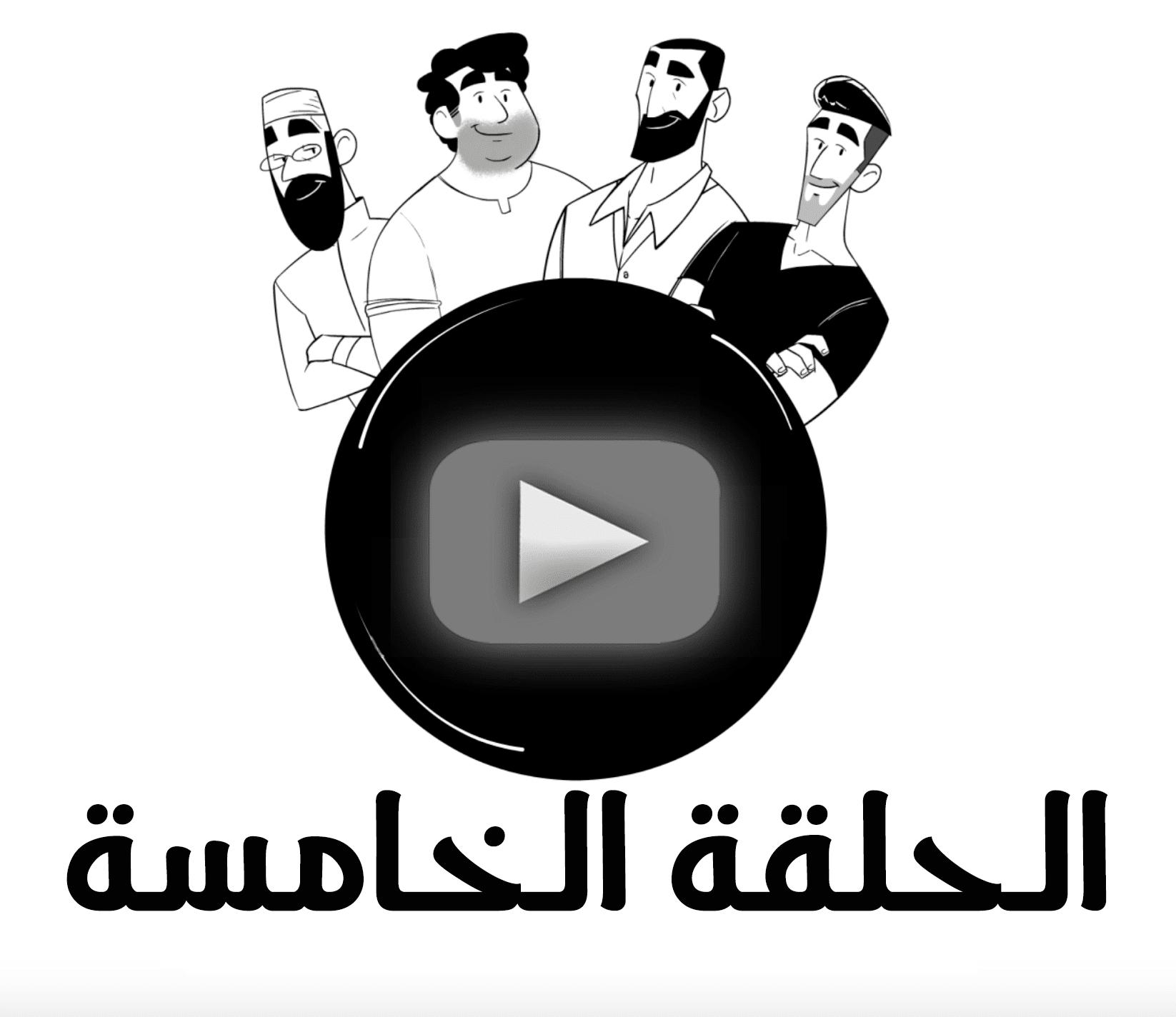 /https://www.babalhayat.org/ani-lp-5
